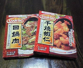 Cookdo